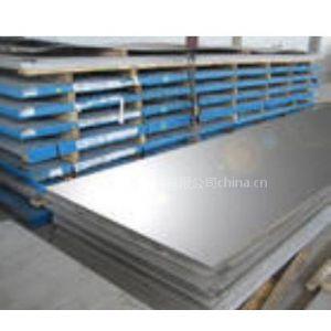 供应S70CM  S75CM   SK5M  SAE6150钢材对照