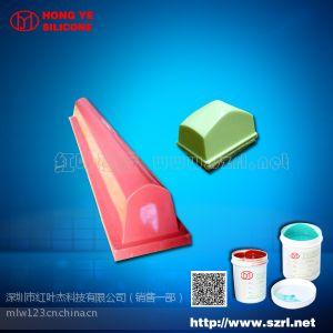 供应供应仿德国加成型红色移印硅胶