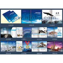 供应南京KT板制作公司、南京灯箱制作安装、南京广告字制作公司