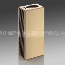 供应【室内空气净化器-室内空气净化设备(TA240)】