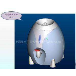 供应家电产品设计、饮水机产品设计、外观设计