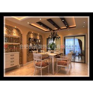 供应合肥室内装修 合肥92平装修 合肥两室两厅装修