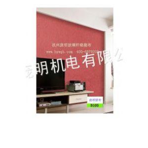 供应杭州耐碱玻纤壁布批发销售,杭州庞明