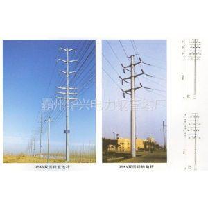 供应110kv 220kv 钢杆 钢管杆 钢管塔 铁塔及电力设备