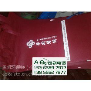 供应纸袋,无纺布袋环保袋专业生产商提供定制相关产品