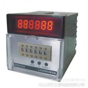 供应电镀设备专用多功能计数计时器累时器LPC08L TCN-61A