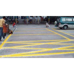 供应重庆【康景】建材|!专业销售施工车库地坪漆划线漆,车位划线!