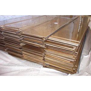 供应提供T2高导电紫铜板 T3国标紫铜板规格齐全 质量保证