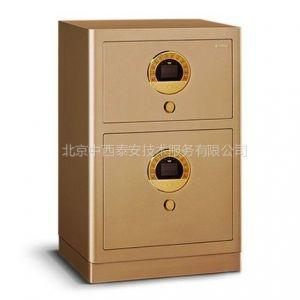 供应保险柜 型号:CN61M/J-D100Ⅲ 库号:M189391