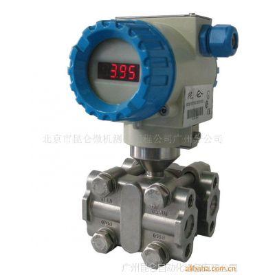 供应促销KLGK-3151型数字化电容压力/差压变送器/佛山差压变送器