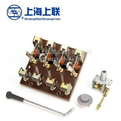 供应上海上联刀开关HD13BX-1000/31 HD13BX-1500/30旋转式刀开关(上海人民)