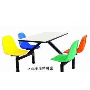 供应玻璃钢四人连体餐桌