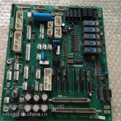 永大电梯ENT控制柜接线板FIOGB[B3]