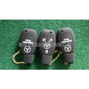 青岛硅胶制品 硅胶生产厂家 厂家供应硅胶汽车用品 硅胶钥匙包