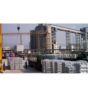 供应高纯铝锭 、国标A00铝锭,含量≥ 99.7%