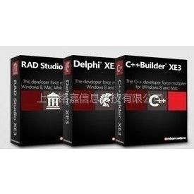 供应Delphi应用程序开发工具 购买 | 代理︱销售︱下载︱价格︱试用|