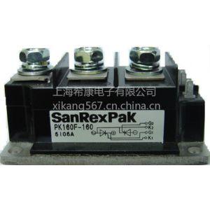 供应销售三社可控硅PK25F120