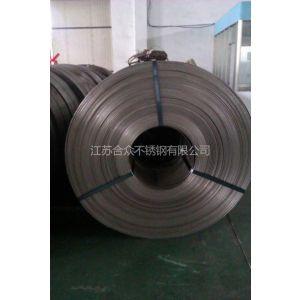 供应江苏兴化304不锈钢带现货销售