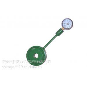 供应供应山东胜德力锚杆液压测力计 锚杆测力计