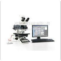 供应成都全自动清洁度、颗粒度检测金相显微镜DM4000 M -CLEANLINESS