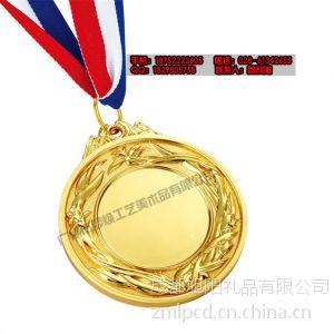 供应成都金属奖牌订制厂家爱/金属奖牌/挂牌/运动会比赛奖牌制作