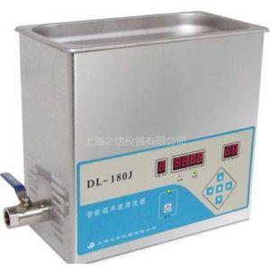 超声波清洗器 超声波清洗机 DL-J系列 上海之信 一体式