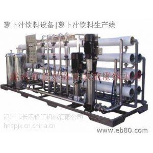 供应洛阳枣汁饮料生产设备