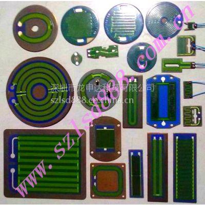 供应不锈钢发热片,金属发热片,加热片,电热片,厚膜电热片,厚膜电阻