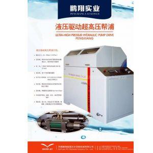 供应px420油压增压式数控水切割机 水刀