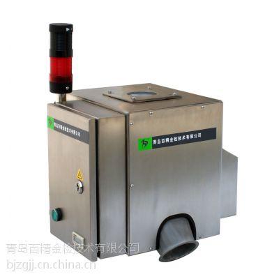 德国技术直落式金属分离器FF-80青岛百精直供检测金属杂质