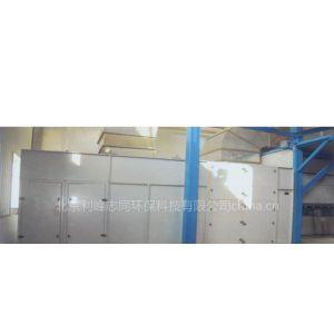供应活性炭废气净化器,除尘器