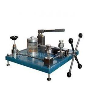 供应手动液压源/MGY2007手动液压源厂家/供应商/价格