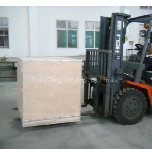供应出口包装箱免熏蒸出口包装箱出具海关证明