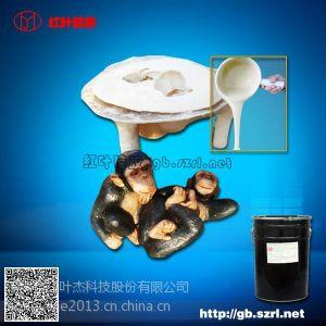 供应树脂工艺品专用的模具硅胶