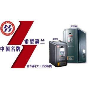 供应供应森兰变频器森兰SB200系列变频器
