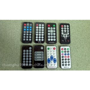 供应供应MP3迷你音响遥控器 带录音功能遥控器