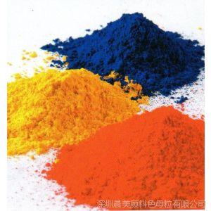 供应科莱恩硅橡胶专用色粉 原装进口 德国产 SGS环保色粉 钛青兰色粉