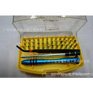 供应多功能维修手机/电脑工具 38合1螺丝刀组合套装工具