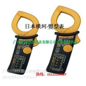 供应CL130钳型表