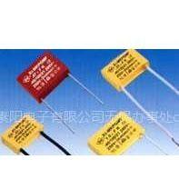 供应X2-MPX跨接抑制射频突波电容器