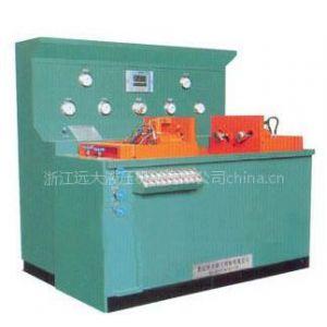 供应YD-Z型 液压测试台