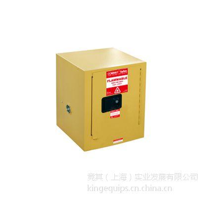供应工业防火防爆安全储存柜COB0040