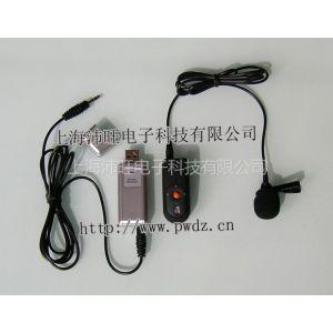 供应蓝牙一拖一无线麦克风/无线话筒USB接口供电/电脑教学用麦克风