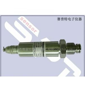 供应化工压力传感器价格