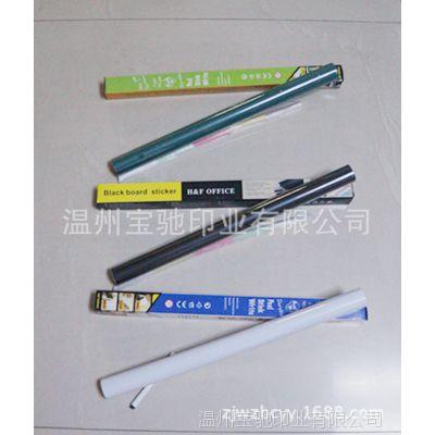 供应优质白板贴,送五只粉笔加送一只水笔,记事白板贴
