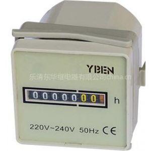 供应UWZ48累时器 工业计时器