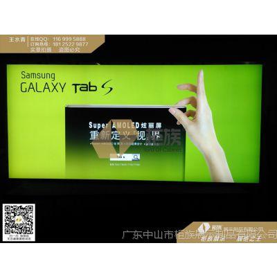三星Note4高清UV软膜灯箱 手机背景板灯箱画面设计