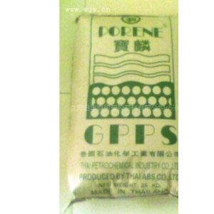 供应供应进口聚苯乙稀GPPS