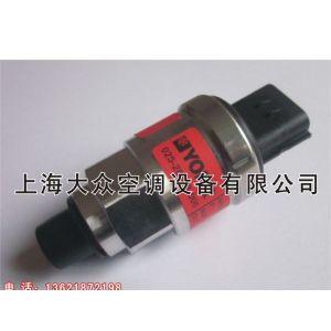 供应江森约克压力传感器025-28678-006