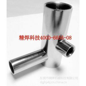供应东莞常平的自动化点焊加工